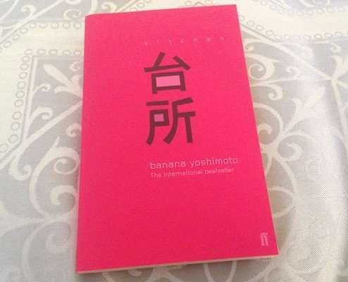 Kitchen by banana yoshimoto book review for Kitchen banana yoshimoto