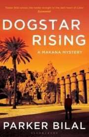 Booklover Mailbox – Dogstar Rising and The Art of Leaving