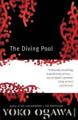 Book Review – THE DIVING POOL by Yoko Ogawa