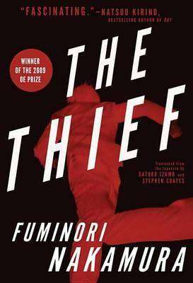 Book Review – THE THIEF by Fuminori Nakamura