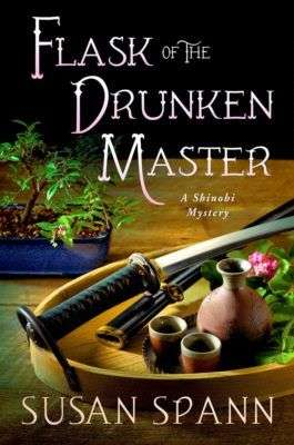 Guest Post & Book Giveaway – Susan Spann, author of Flask of the Drunken Master