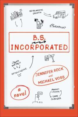 Multi Ebook Giveaway - BS Incorporated