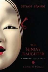 The Ninja's Daughter, A Hiro Hattori Novel by Susan Spann