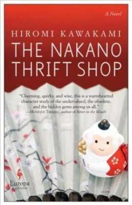 The Nakano Thrift Shop Cover 3